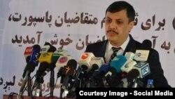 عبدالرزاق وحیدی وزیر سلب صلاحیت شده مخابرات و تکنالوژی معلوماتی افغانستان