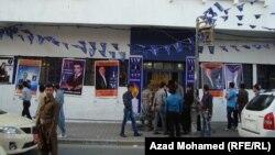 السليمانية: ملصقات الدعاية الانتخابية