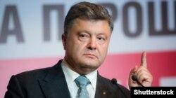 По мнению наблюдателей, Петру Порошенко вряд ли удастся собрать конституционное большинство в парламенте для принятия поправок в Основной закон