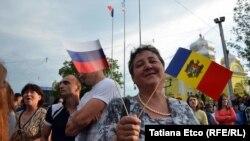 День России в Комрате, Молдова. Архивное фото