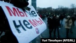 Организаторы митинга 10 декабря попытаются повторить свой успех