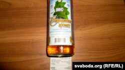 На памяць набыў пляшку самага таннага «віна» за 10 900 з паэтычнай назвай «Смородиновый аромат»