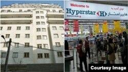 تنها دو ساختمان تهران، یعنی هایپراستار در بلوار فردوس (راست) و ساختمانی دیگر در خیابان پاسداران، از رتبه یک ایمنی برخوردارند.