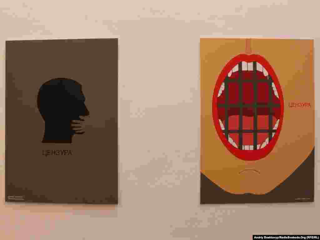 У Староакадемічному корпусі НаУКМА відкрилась виставка найкращих робіт конкурсу «Стоп цензурі»