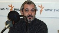 Экономический обозреватель Максим Блант
