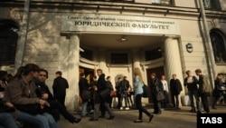 Здание юридического факультета СПбГУ