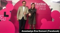 Анастасія Єва Домані разом з Дмитром Кулебою на форумі HeForShe, жовтень 2019 року