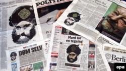 Найвідомішу з карикатур на пророка Магомета передрукувала ціла низка газет на підтримку свободи висловлювання, архівне фото