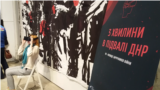 Презентація проекту на Docudays: 3-хвилинні епізоди з фільму