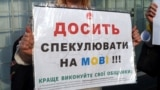 "UKRAINE – During the action ""Hands off the language!"" in support of the state language of Ukraine. Dnipro, July 15, 2020"