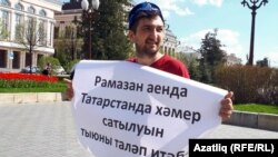 Илдар Мостафаев ялгыз пикетта