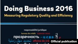 Doing Business 2016.