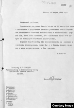 Molotov's letter to U.S. Ambassador to the Soviet Union William Standley