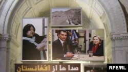 """The entrance to the """"Voices From Afghanistan"""" exhibit at The Library of Congress in Washington, D.C."""