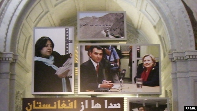 "The entrance to the ""Voices From Afghanistan"" exhibit at The Library of Congress in Washington, D.C."