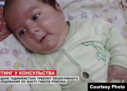 5-місячний Умаралі Назаров
