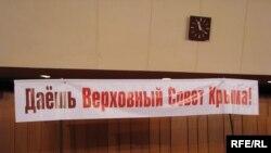 Опозиціонери покинули залу пленарних засідань Верховної Ради Криму, залишивши плакат з вимогою перейменувати парламент на Верховний Совєт