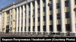 Фотография граффити на здании МВД в Ярославле