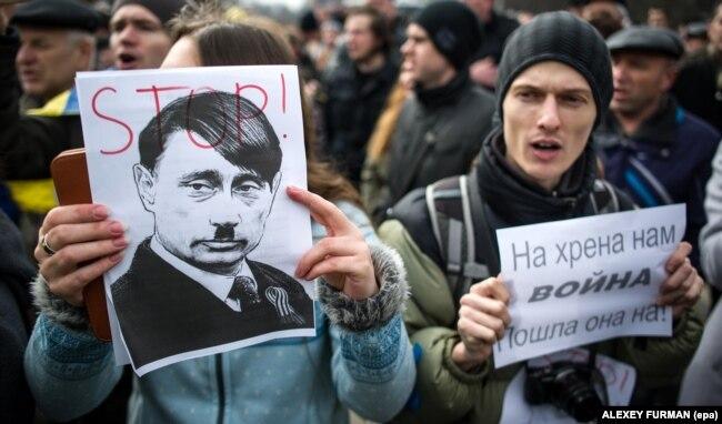 Акция протеста против аннексии Крыма. Украина, март 2014 года