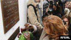 Spomen-ploča postavljena na mestu ubistva novinara Slavka Ćuruvije - foto iz arhive: Vesna Anđić