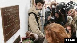 В 2009 году Ассоциация журналистов Сербии открыла меморальную доску в память о Славко Чурувии