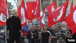 """Сторонники """"Другой России"""" на акции в Москве, 31 июля 2015"""