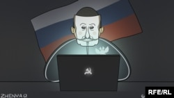 I'm still watching you! (cartoon by Yevheni Oliynik for RFE/RL)