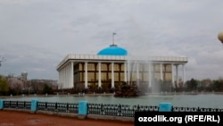 Здание парламента Узбекистана. 21 марта 2013 года