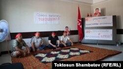 Акция голодовки сторонников Текебаева. 31 июля 2017 года.