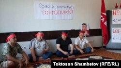 Партиянын Бишкектеги кеңсесинде башталган акцияга төрт адам катышууда. 31-июль, 2017-жыл