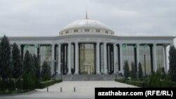 Türkmenistanyň Sungat akademiýasynyň jaýy