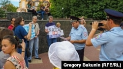 Поліція на акції «За Росію без диктатури» у Ростові