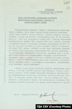 Расшифровка программы Радіо Свобода про арест внучки Ивана Франко Зиновии, 1972 год