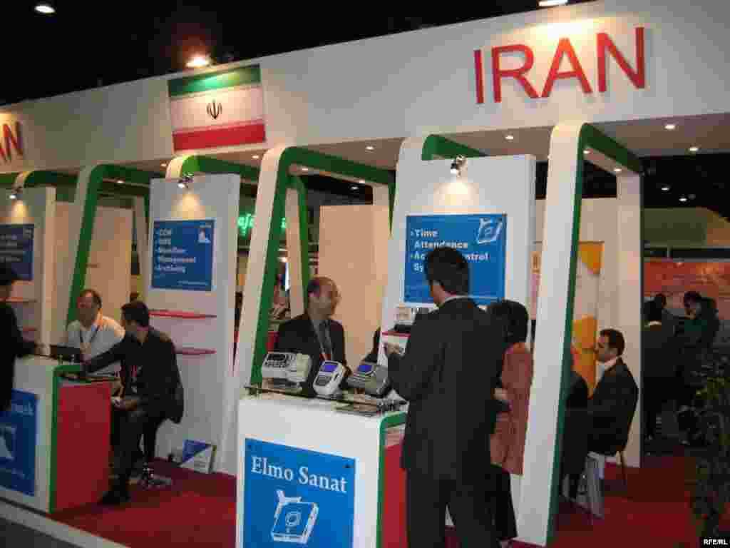غرفه ایران - نمایشگاه جیتکس دبی