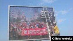 Predizborni plakat Dveri iz 2011.