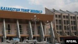"""Здание одного из региональных филиалов компании """"Казахстан темир жолы""""."""