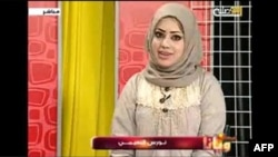 Nawras al-Nuaimi worked for a local TV station. She was killed near her home in Mosul.