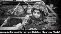 Алина Михайлова, участница боевых действий на Донбассе