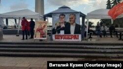 Акция протеста против массового снятия с выборов в Ульяновскую городскую думу кандидатов от КПРФ на площади 30-летия Победы
