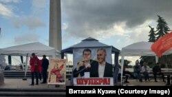 Палаточный городок около Обелиска славы в Ульяновске, который был разбит в ответ на снятие кандидатов от КПРФ