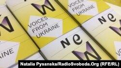 Офіційна программа України на франкфуртському ярмарку