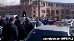 Տաքսու վարորդների ցույցը Հանրապետության հրապարակում: 3-ը մարտի 2015 թ․