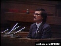 Валянцін Голубеў на трыбуне ВС, 1991 г.