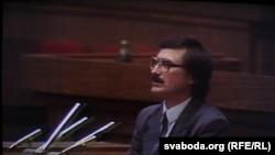 Валянцін Голубеў на трыбуне ВС, 1991 г. .