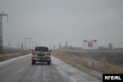 Знаки «Мины», дорога на Донецк