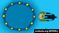 Шенгенское соглашение, карикатура белорусской службы Радио Свобода