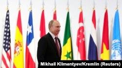 Путин на саммите в Осаке