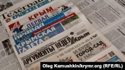 Крымские газеты. Иллюстрационное фото