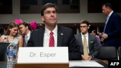 Міністр оборони США Марк Еспер
