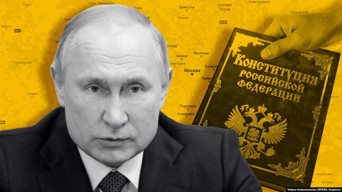 """В Конституцию России предложено ввести должность """"верховного правителя"""""""